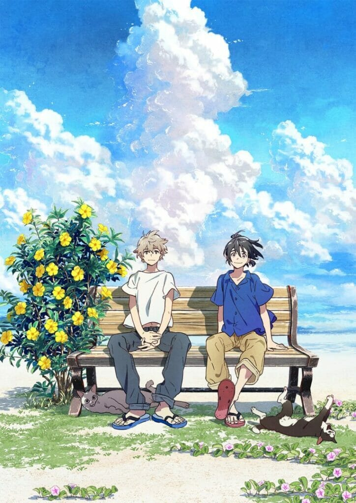 The Stranger by the Shore Key Visual The Nerdy Basement