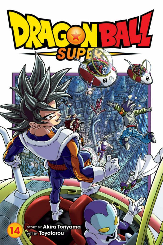 Dragon Ball Super The Nerdy Basement