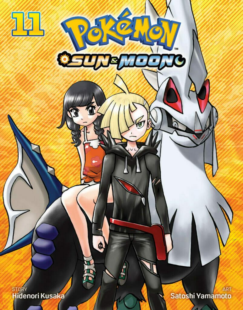 Pokemon Sun and Moon The Nerdy Basement