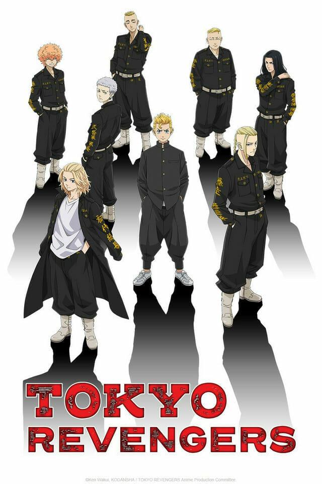 Crunchyroll Tokyo Revengers The Nerdy Basement