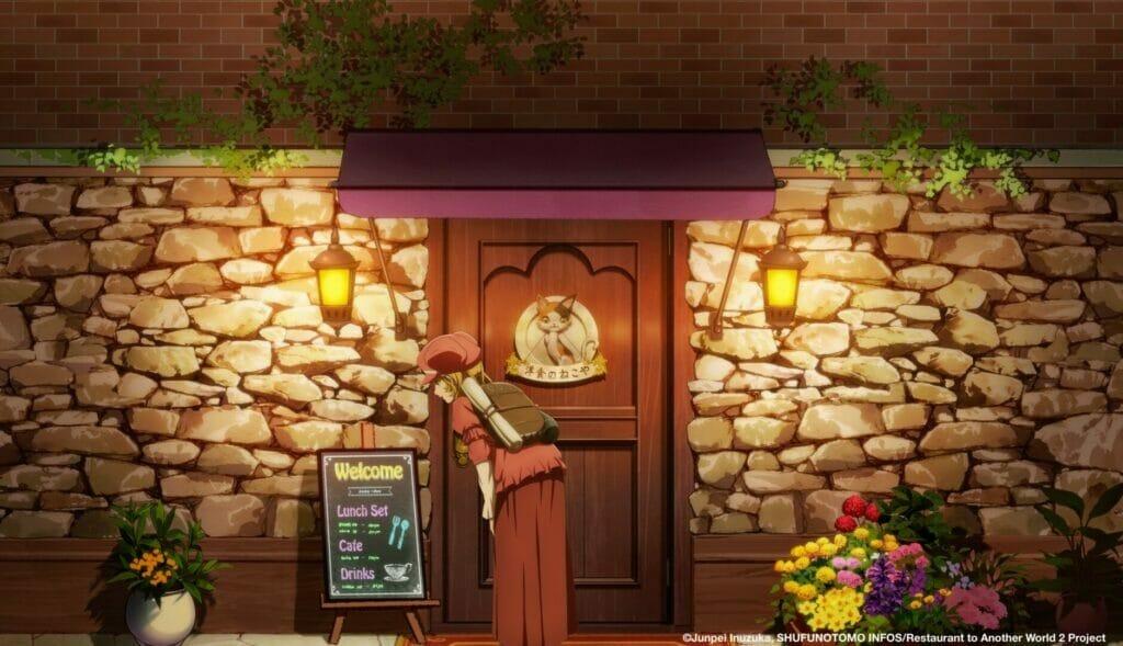 Restaurant To Another World 2 Virtual Crunchyroll Expo 2021 The Nerdy Basement