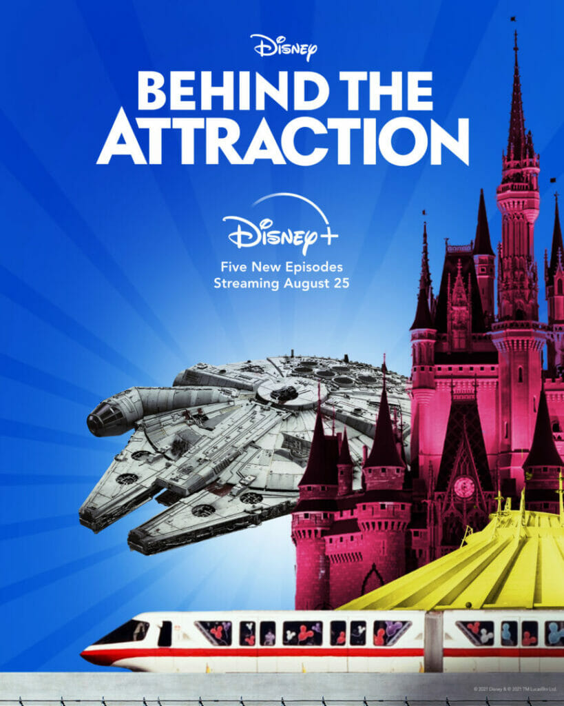 Disney Plus Behind the Attraction The Nerdy Basement