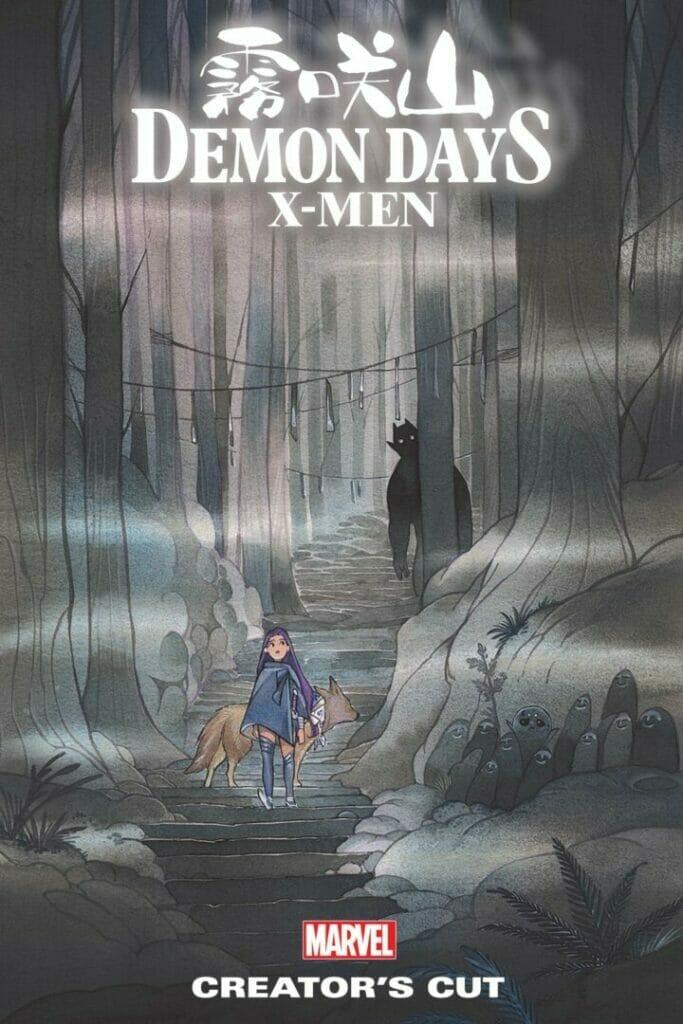 Peach Momoko's Demon Days: Rising #1 The Nerdy Basement