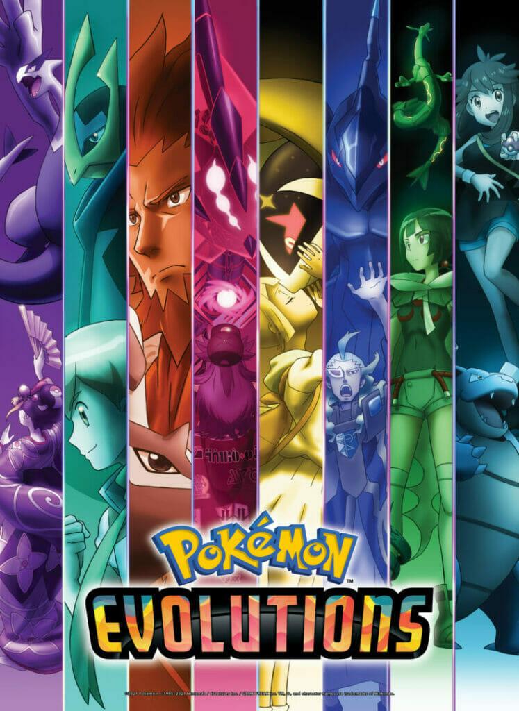 Pokemon Evolutions Key Art The Nerdy Basement
