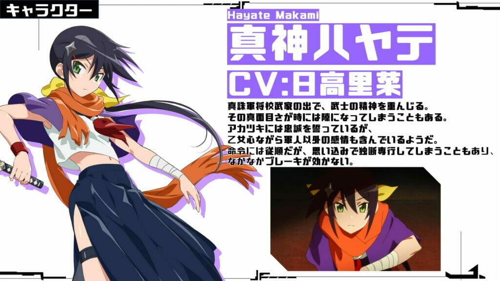 Rumble Garanndoll Funimation The Nerdy Basement